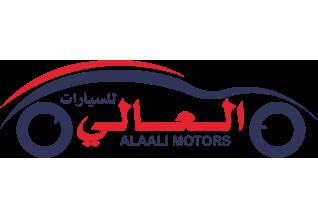 Home | Al A'Ali Auto Showroom VIVA Bahrain